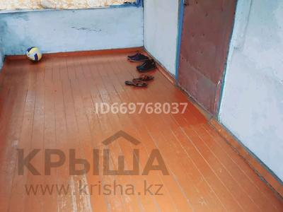 3-комнатный дом, 55.1 м², 7 сот., Макажанова за 6 млн 〒 в Ленинском