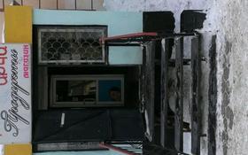 Магазин площадью 40 м², Аль-Фараби 40 а за 15 млн 〒 в Костанае