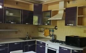 4-комнатная квартира, 100 м², 2/5 этаж, Зенкова — Кабанбай Батыра за 78 млн 〒 в Алматы, Медеуский р-н