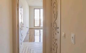 1-комнатная квартира, 34.7 м², 2/5 этаж, улица Ангеларий за 11 млн 〒 в Бургас