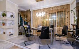 4-комнатная квартира, 200 м², 8/30 этаж посуточно, Аль-Фараби 7к5а — Козыбаева за 60 000 〒 в Алматы