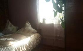 4-комнатный дом, 125 м², 5 сот., Микрорайон Восточный 15 за 12.5 млн 〒 в Талдыкоргане