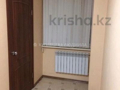 3-комнатная квартира, 110 м², 8/18 этаж, Шахтеров 60 за 32 млн 〒 в Караганде, Казыбек би р-н — фото 4