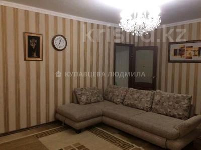 3-комнатная квартира, 110 м², 8/18 этаж, Шахтеров 60 за 32 млн 〒 в Караганде, Казыбек би р-н — фото 2