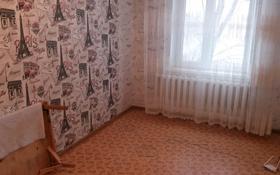 2-комнатная квартира, 46 м² помесячно, 3 за 50 000 〒 в Капчагае