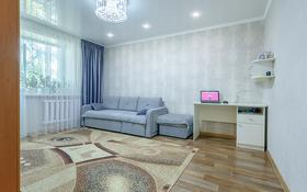 3-комнатная квартира, 61.8 м², 2/4 этаж, Искака Ибраева за 18.4 млн 〒 в Петропавловске