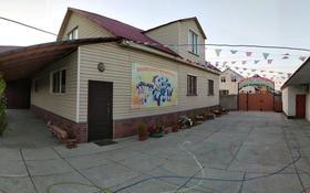 Детский сад за 27 млн 〒 в Талдыкоргане