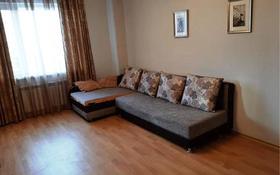 2-комнатная квартира, 52 м² помесячно, Ауэзова — Сатпаева за 130 000 〒 в Алматы, Бостандыкский р-н