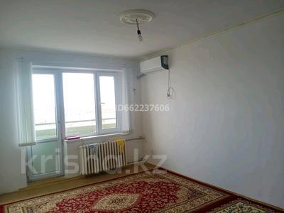 2-комнатная квартира, 55 м², 5/5 этаж, 2-й микрорайон 45 за 5.5 млн 〒 в Кульсары