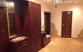 3-комнатная квартира, 111.2 м², 2/9 этаж, Московская 18 за 33 млн 〒 в Нур-Султане (Астане), Сарыарка р-н