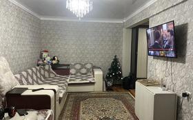 2-комнатная квартира, 41.8 м², 1/5 этаж, улица Бокейханова за 6.9 млн 〒 в Балхаше