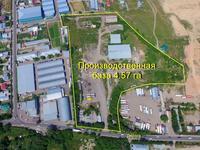 Промбаза 457 соток, мкр Алгабас за 580 млн 〒 в Алматы, Алатауский р-н