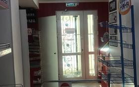 Магазин площадью 89 м², Абулхаир хана 31 за 39.9 млн 〒 в Актобе