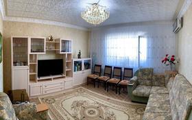 4-комнатная квартира, 84 м², 5/5 этаж, Абая 77 за 15.5 млн 〒 в Жезказгане