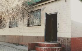 Помещение площадью 100 м², Чимкентская 24 за 15 млн 〒 в
