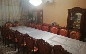 6-комнатный дом, 120 м², 8 сот., Тассай за 22.5 млн 〒 в Шымкенте, Каратауский р-н
