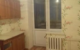 1-комнатная квартира, 40 м², Кенена Азербаева за ~ 11.7 млн 〒 в Нур-Султане (Астана), Алматы р-н