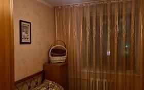 2-комнатная квартира, 52 м², 12/15 этаж, улица Ибраева за 20 млн 〒 в Семее