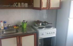 2-комнатная квартира, 49 м², 4 этаж посуточно, бульвар Гарышкелер 17 за 5 000 〒 в Жезказгане