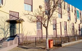 Магазин площадью 66 м², 6-й мкр 8 за 13 млн 〒 в Актау, 6-й мкр