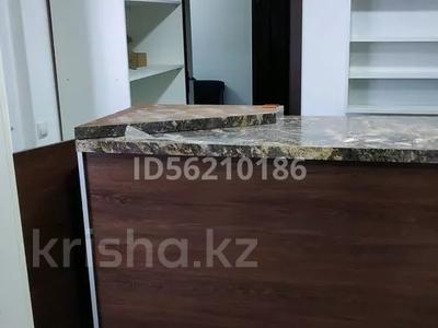 Помещение площадью 67 м², улица Ткачёва 3 за 21 млн 〒 в Павлодаре — фото 4