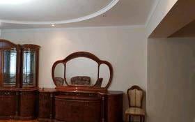 5-комнатная квартира, 120 м², 4/14 этаж помесячно, Сарыарка за 270 000 〒 в Нур-Султане (Астана)