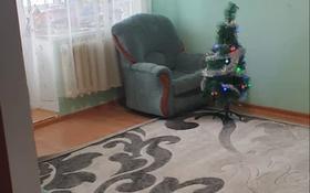 3-комнатная квартира, 84 м², 1/5 этаж помесячно, мкр Кадыра Мырза-Али 18 за 80 000 〒 в Уральске, мкр Кадыра Мырза-Али