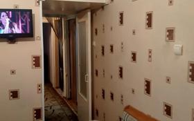 3-комнатная квартира, 62.7 м², 4/5 этаж, Мынбулак 1 за 17 млн 〒 в Таразе