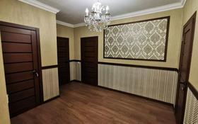 6-комнатный дом, 280 м², 10 сот., Мукагали Макатаева 13 за 41 млн 〒 в Косшы