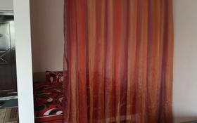 1-комнатная квартира, 65 м², 3/8 этаж посуточно, Алтын аул 9 за 10 000 〒 в Каскелене