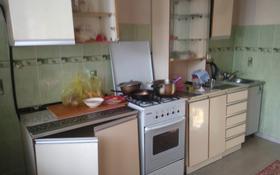 1-комнатная квартира, 48 м², 3/5 этаж, Лермонтова 52 за 10 млн 〒 в Талгаре