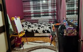 3-комнатная квартира, 60 м², 5/5 этаж, проспект Нурсултана Назарбаева 63/1 за 14.8 млн 〒 в Усть-Каменогорске