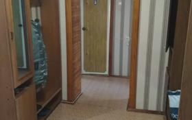 4-комнатная квартира, 78 м² посуточно, 11 13 за 7 000 〒 в Лисаковске
