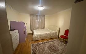 2-комнатный дом, 40 м², 4.7 сот., мкр Горный Гигант, Тайманова 166 за 34 млн 〒 в Алматы, Медеуский р-н