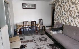3-комнатная квартира, 57.2 м², 1/5 этаж, Гоголя 50/1 за 15.8 млн 〒 в Караганде, Казыбек би р-н