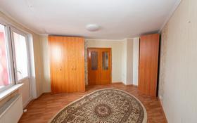 2-комнатная квартира, 42 м², 13/19 этаж, Кенесары 70 за 13.5 млн 〒 в Нур-Султане (Астана), р-н Байконур