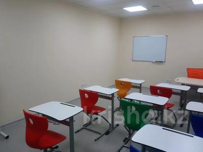 Сдам кабинет для учебных целей за 99 000 〒 в Нур-Султане (Астана), Алматинский р-н