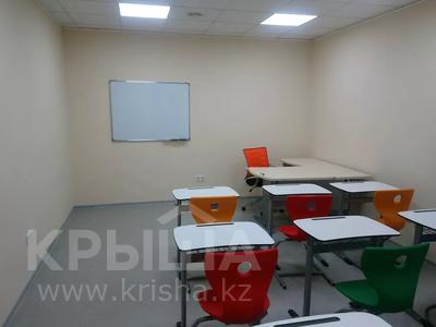 Сдам кабинет для учебных целей за 99 000 〒 в Нур-Султане (Астана), Алматинский р-н — фото 2