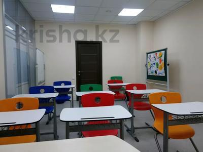 Сдам кабинет для учебных целей за 99 000 〒 в Нур-Султане (Астана), Алматинский р-н — фото 3