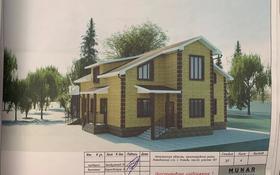9-комнатный дом, 350 м², 10 сот., 7 мкр за 9.5 млн 〒 в Кояндах