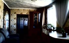 5-комнатный дом, 108 м², 15 сот., Гагарина 26 — Центральная за 3.5 млн 〒 в Павлодарской обл.