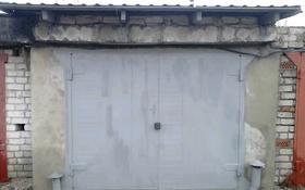 гараж за 7 000 〒 в Костанае