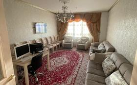 3-комнатная квартира, 117 м², 5/12 этаж, Кабанбай батыра 11 за 45 млн 〒 в Нур-Султане (Астане), Есильский р-н
