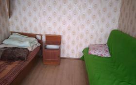 1-комнатный дом посуточно, 19 м², 10 сот., Интернациональная 32 32 — Кунаева за 1 000 〒 в Щучинске
