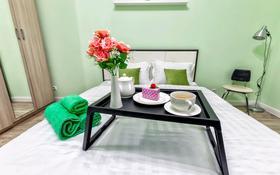 1-комнатная квартира, 45 м², 8/10 этаж посуточно, Бектурова 3 — Туран за 10 000 〒 в Нур-Султане (Астана), Есиль р-н