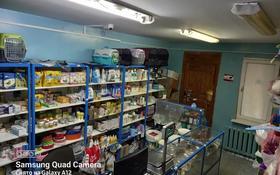 Магазин площадью 75 м², Молдагуловой 4 за 28.9 млн 〒 в Актобе