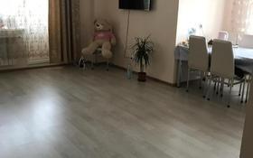 1-комнатная квартира, 38 м², 5/9 этаж, Кургальжинское шоссе 23/1 за 13.8 млн 〒 в Нур-Султане (Астана), Есильский р-н