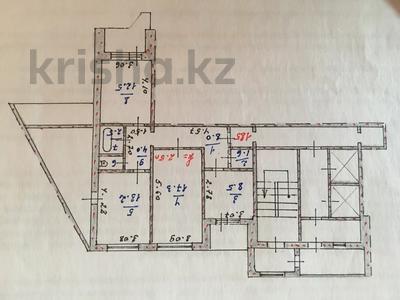 3-комнатная квартира, 89 м², 8/12 этаж, Естая 99 за 16 млн 〒 в Павлодаре — фото 12