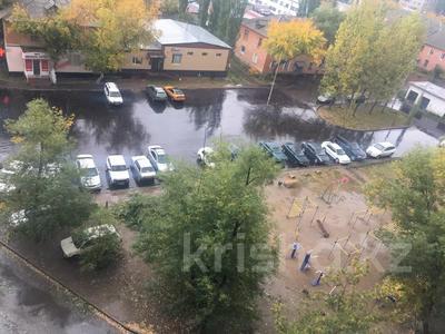 3-комнатная квартира, 89 м², 8/12 этаж, Естая 99 за 16 млн 〒 в Павлодаре — фото 18