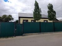 4-комнатный дом, 128 м², 30 сот., улица Толеубаева 5 за 28 млн 〒 в Жезказгане
